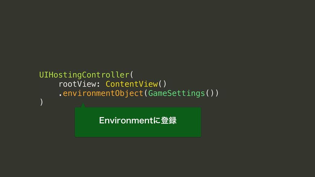 UIHostingController( rootView: ContentView() .e...