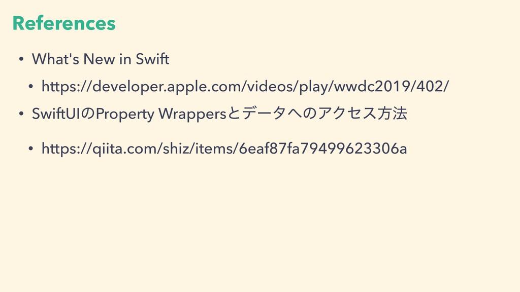 • What's New in Swift • https://developer.apple...