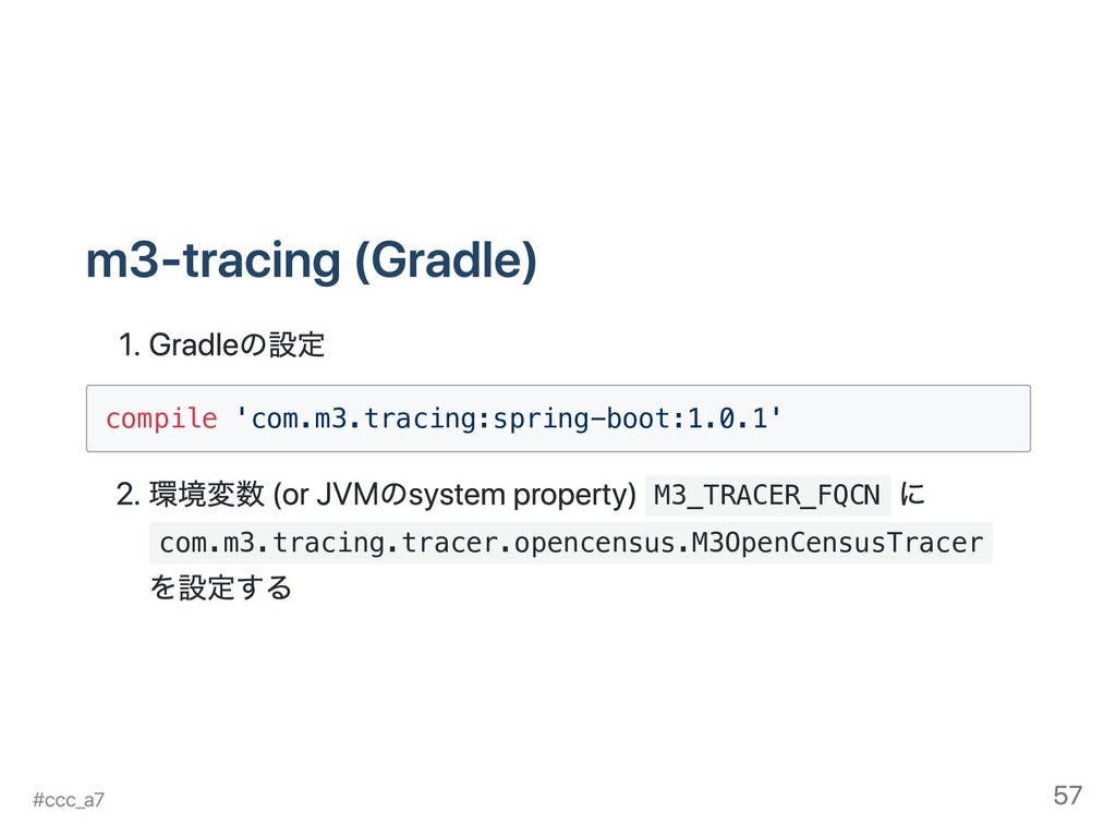 compile 'com.m3.tracing:spring-boot:1.0.1' M3_T...