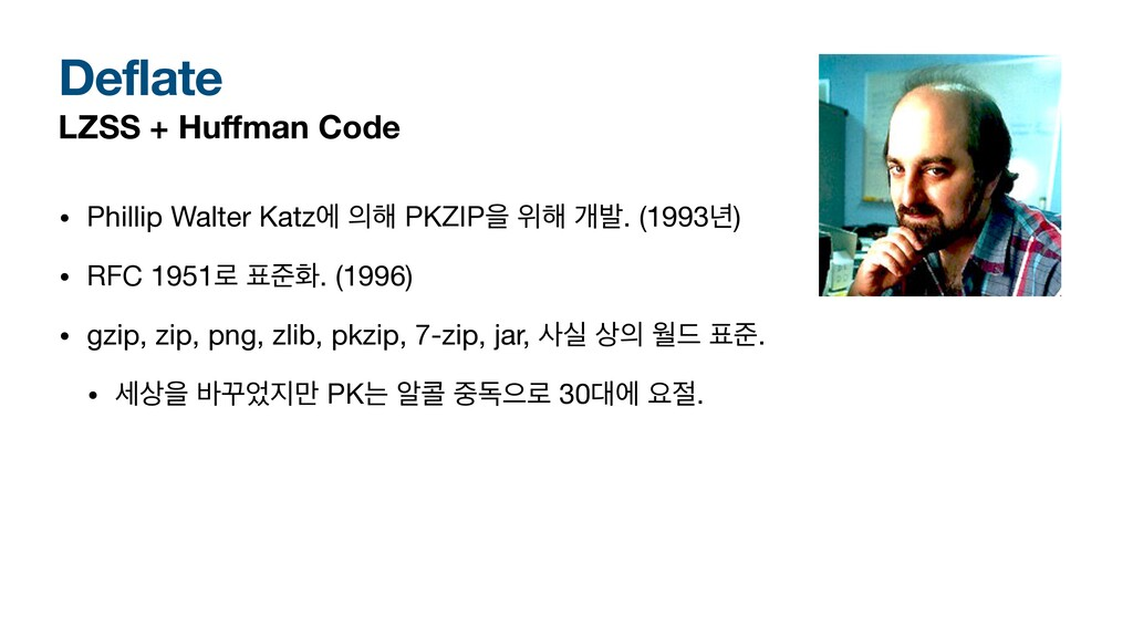 Deflate LZSS + Huffman Code • Phillip Walter Kat...