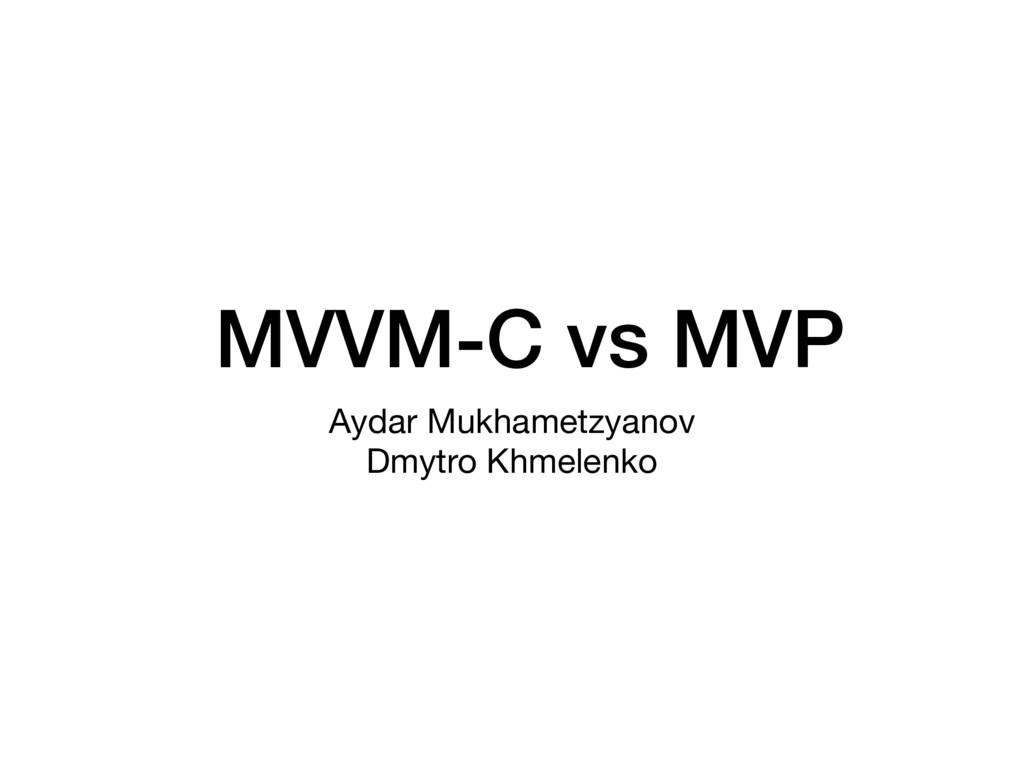 MVVM-C vs MVP Aydar Mukhametzyanov  Dmytro Khme...