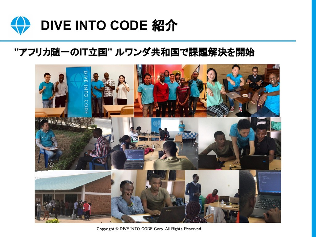 Copyright © DIVE INTO CODE Corp. All Rights Res...