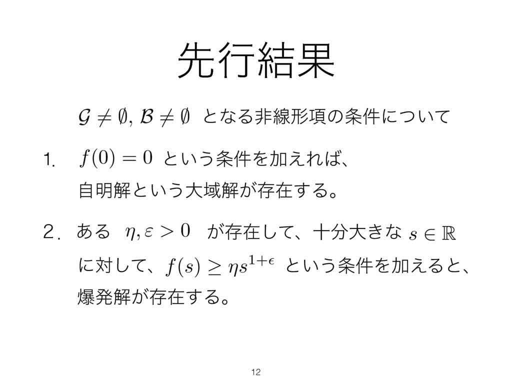 "ઌߦ݁Ռ ̎ɽ͋Δ ɹɹɹɹ ⌘, "" > 0 f(s) ⌘s1+✏ s 2 R f(0) =..."