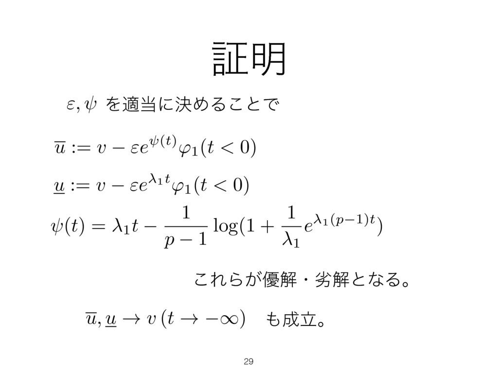 """ূ໌ u, u ! v (t ! 1) u := v """"e (t)'1(t < 0) u :=..."""