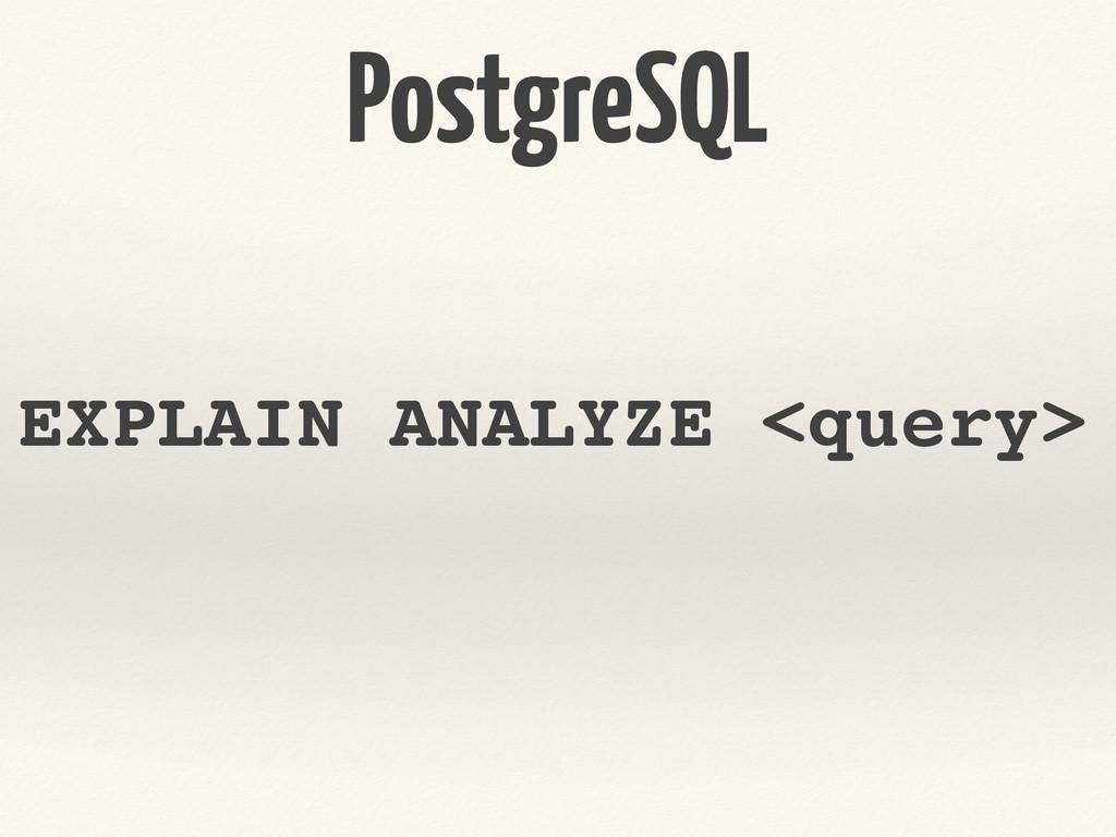 PostgreSQL EXPLAIN ANALYZE <query>