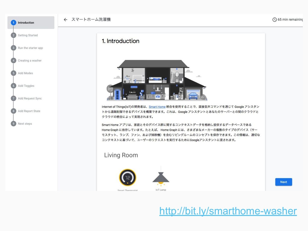 http://bit.ly/smarthome-washer