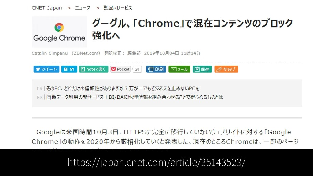 https://japan.cnet.com/article/35143523/