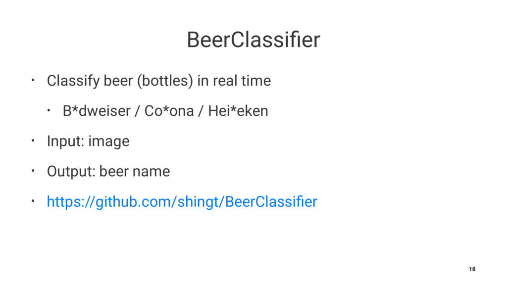BeerClassifier • Classify beer (bottles) in real...