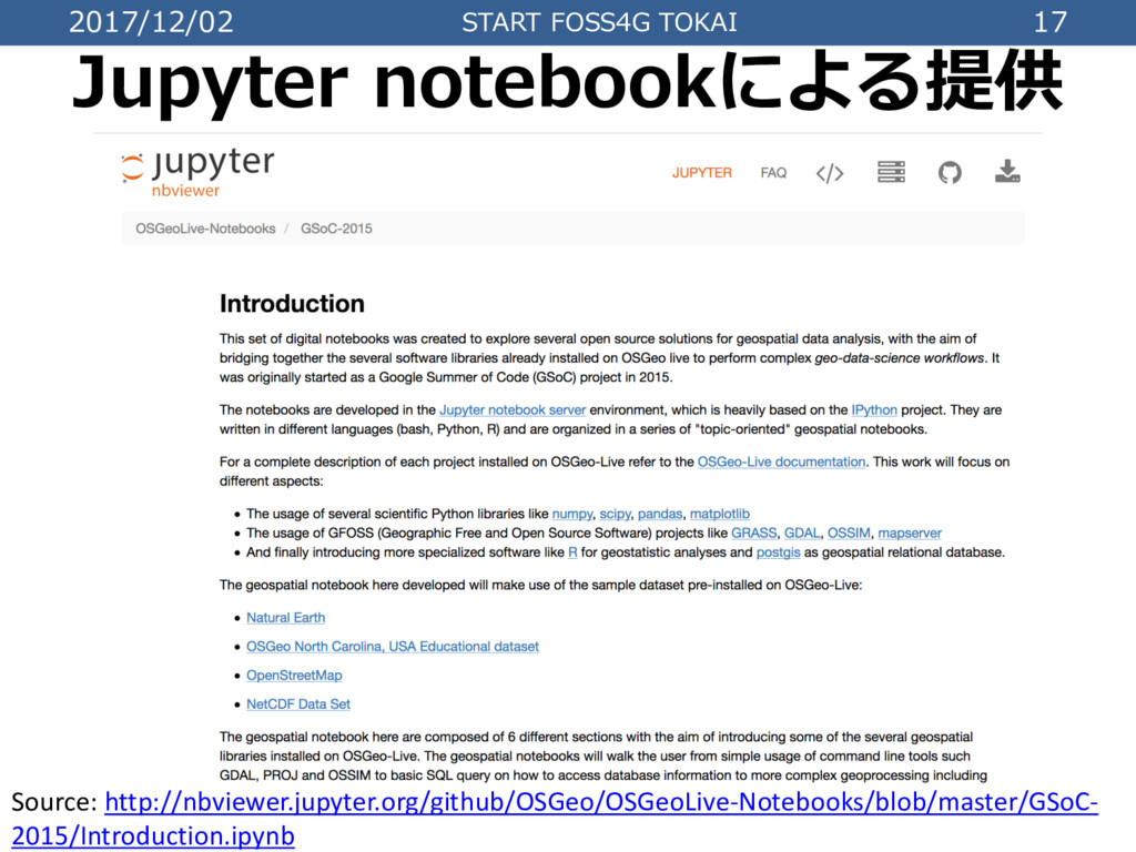 2017/12/02 START FOSS4G TOKAI 17 Jupyter notebo...
