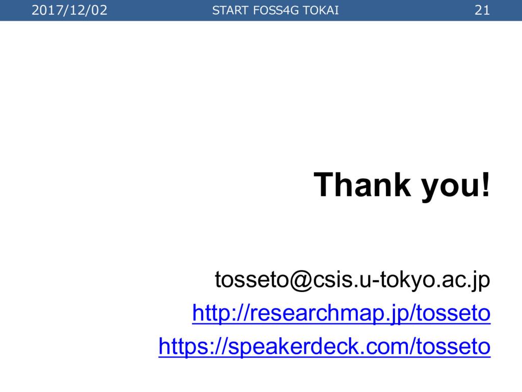 2017/12/02 START FOSS4G TOKAI 21 Thank you! tos...