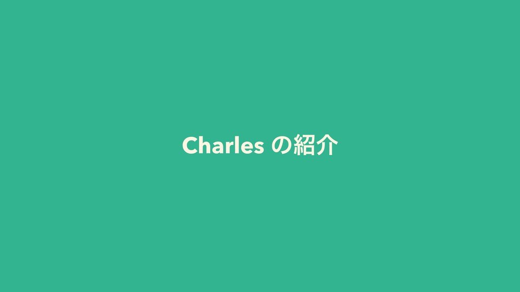 Charles ͷհ