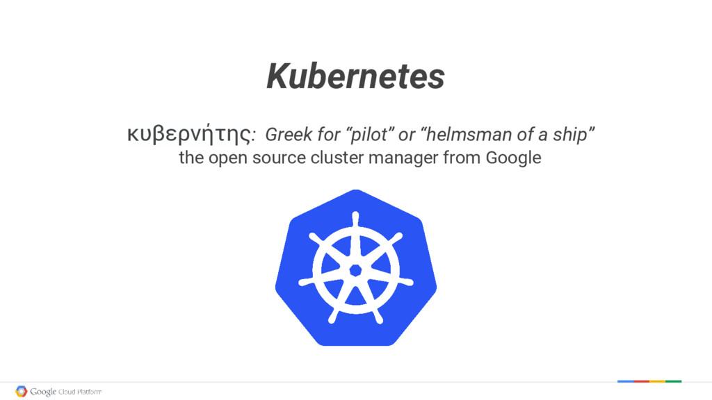 "Kubernetes κυβερνήτης: Greek for ""pilot"" or ""he..."