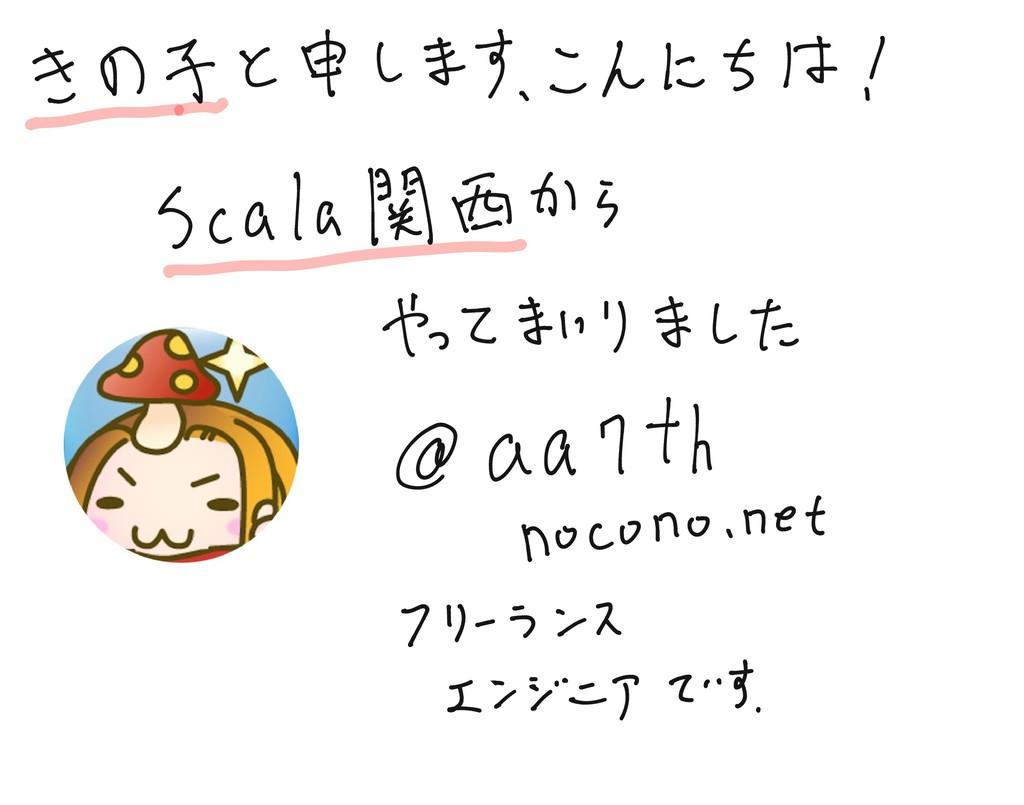Βɺ a - a S ʯ @ I ᴢ ʮ a s * x ' s N ※ y ʋʂ J ' s...