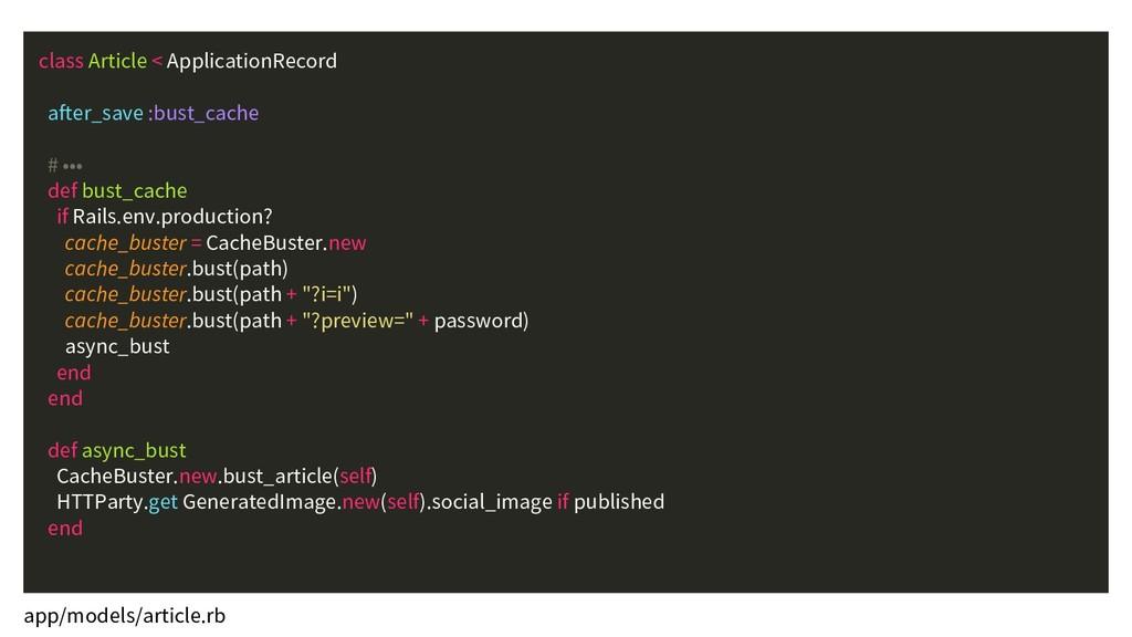 app/models/article.rb class Article < Applicati...