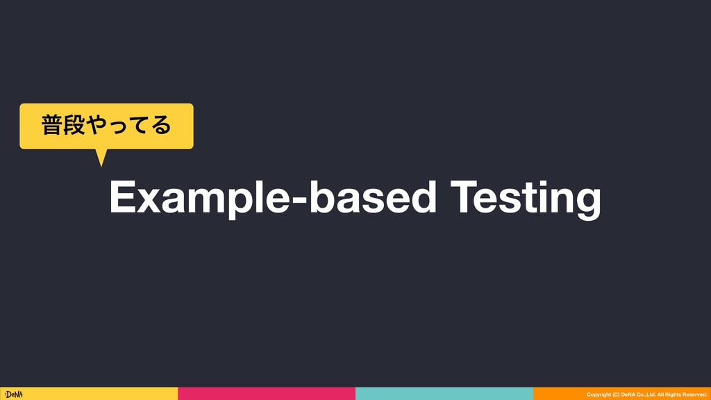 Example-based Testing Copyright (C) DeNA Co.,Lt...
