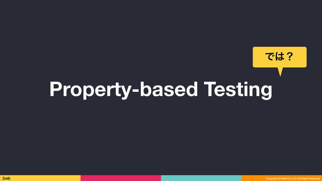 Property-based Testing Copyright (C) DeNA Co.,L...