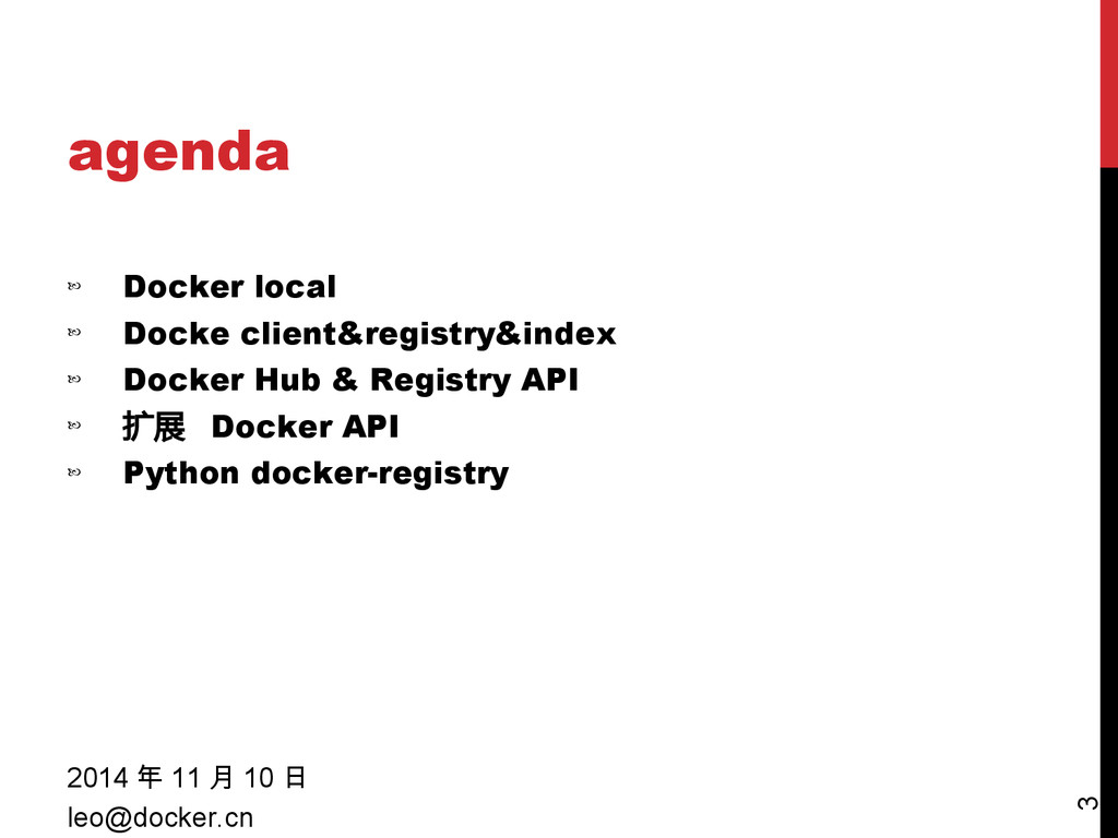 agenda u Docker local u Docke client&registry&i...