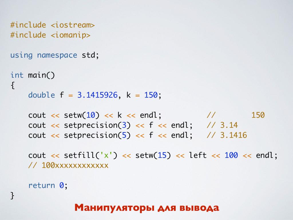 #include <iostream> #include <iomanip> using na...