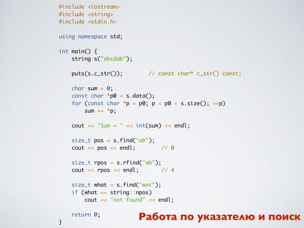 #include <iostream> #include <string> #include ...
