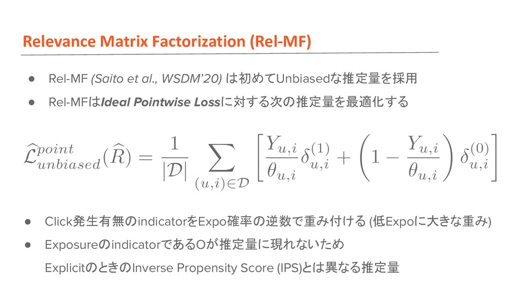 Relevance Matrix Factorization (Rel-MF) ● Rel-M...
