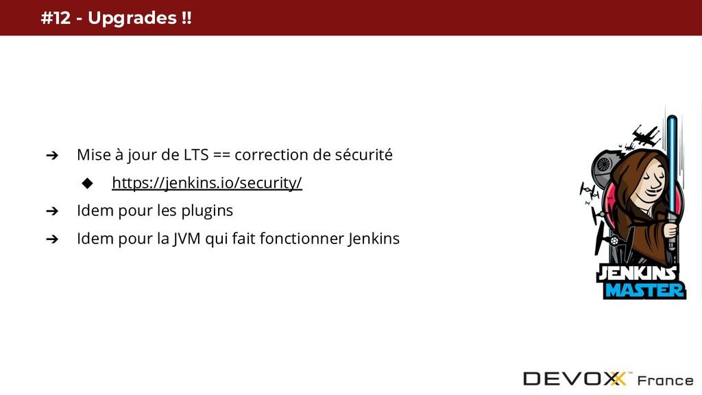 ➔ Mise à jour de LTS == correction de sécurité ...