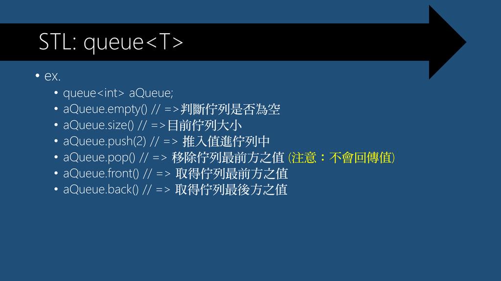 STL: queue<T> • ex. • queue<int> aQueue; • aQue...