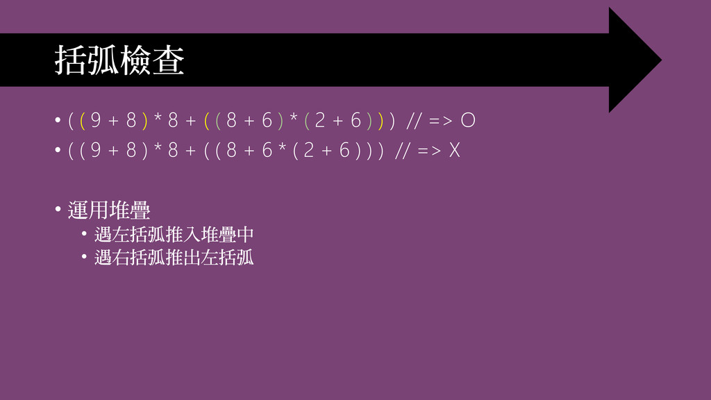 • ( ( 9 + 8 ) * 8 + ( ( 8 + 6 ) * ( 2 + 6 ) ) )...