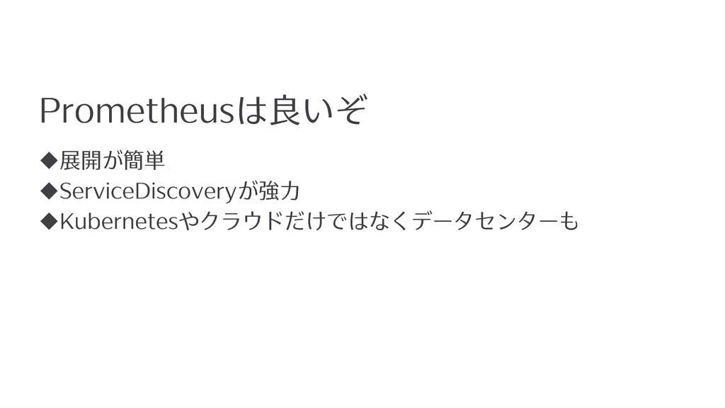 ◆ ◆ ◆