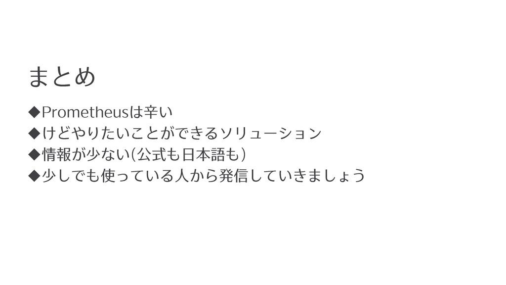 ◆ ◆ ◆ ◆