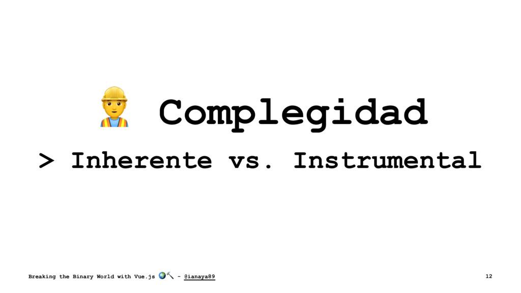 ! Complegidad > Inherente vs. Instrumental Brea...