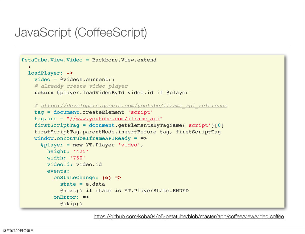 JavaScript (CoffeeScript) PetaTube.View.Video =...