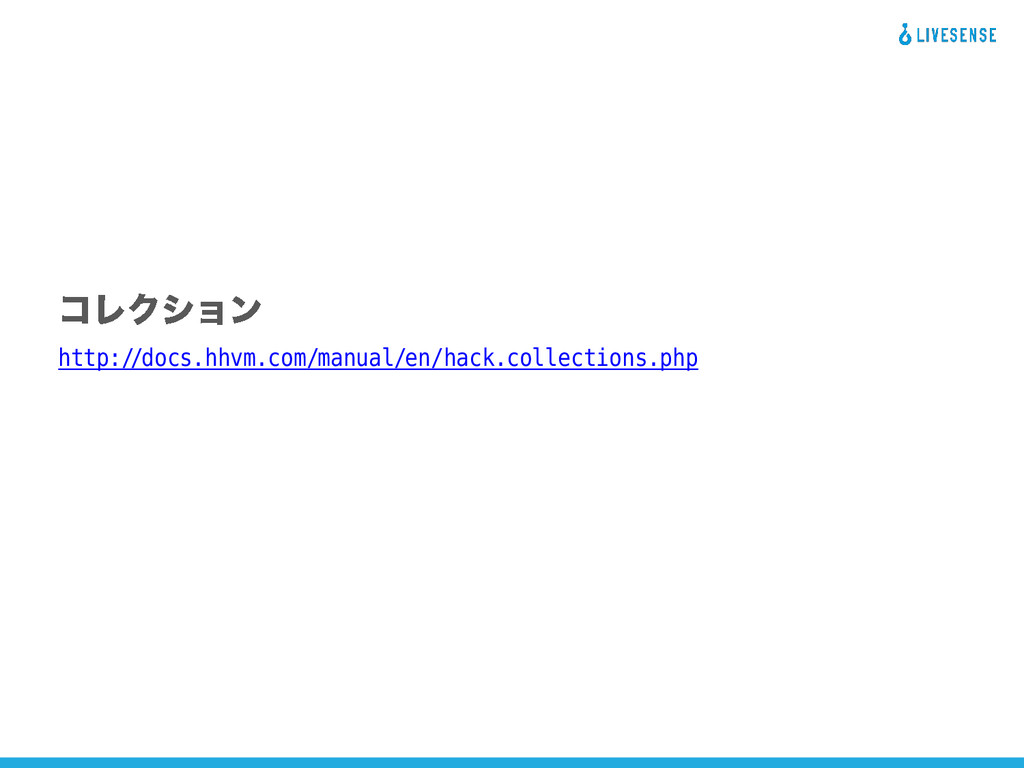 http://docs.hhvm.com/manual/en/hack.collections...