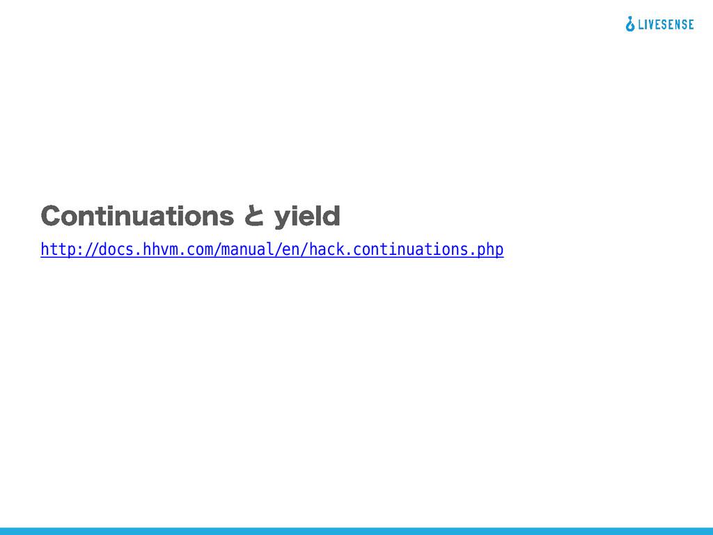 http://docs.hhvm.com/manual/en/hack.continuatio...
