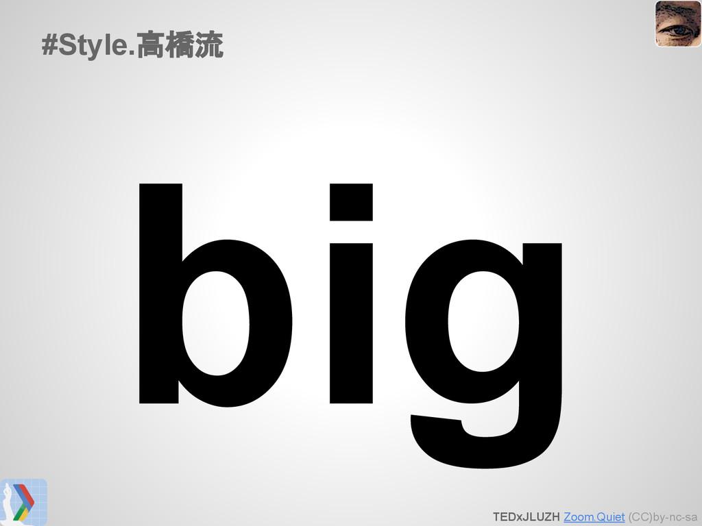 TEDxJLUZH Zoom.Quiet (CC)by-nc-sa #Style.高橋流 big