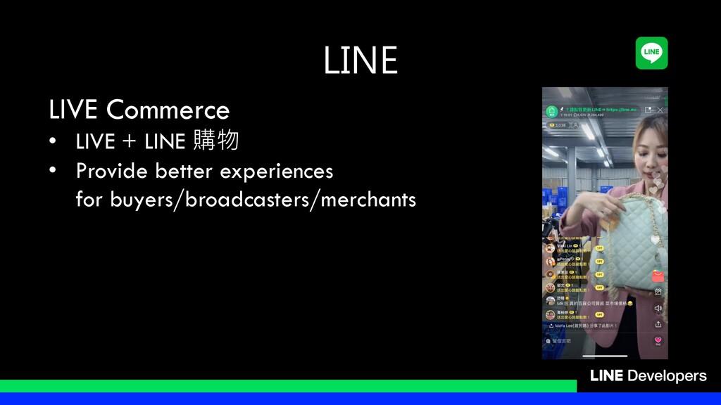 LINE LIVE Commerce • LIVE + LINE 購物 • Provide b...
