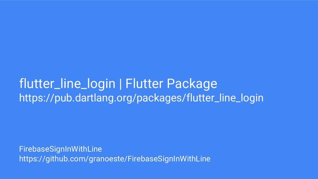 flutter_line_login | Flutter Package https://pu...