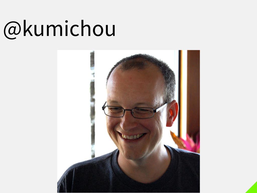@kumichou