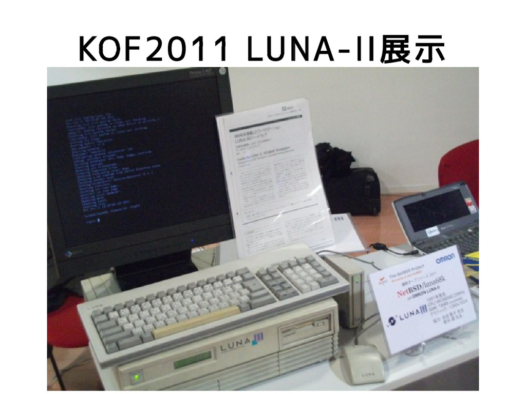 KOF2011 LUNA-II展示