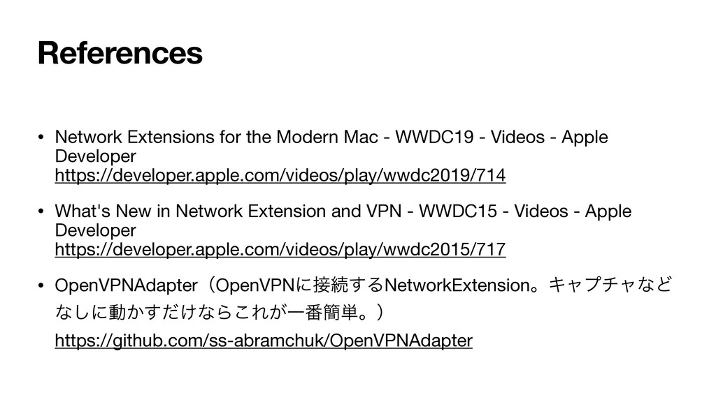References • Network Extensions for the Modern ...
