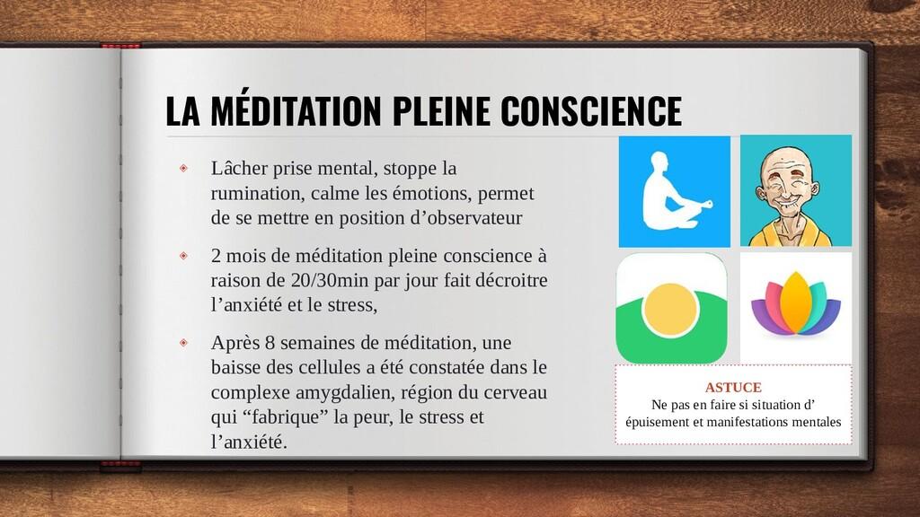 LA MÉDITATION PLEINE CONSCIENCE ◈ Lâcher prise ...