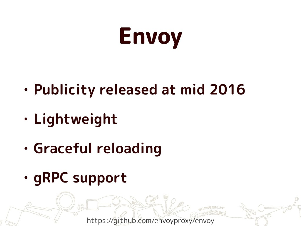 Envoy • Publicity released at mid 2016 • Lightw...