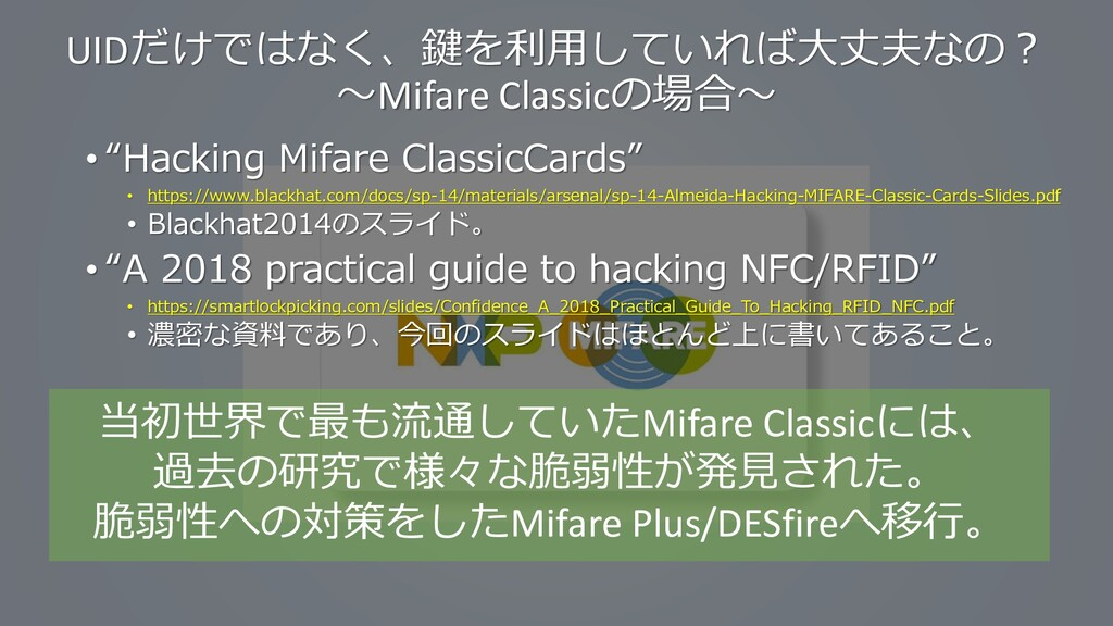 """• """"Hacking Mifare ClassicCards"""" • https://www.b..."""