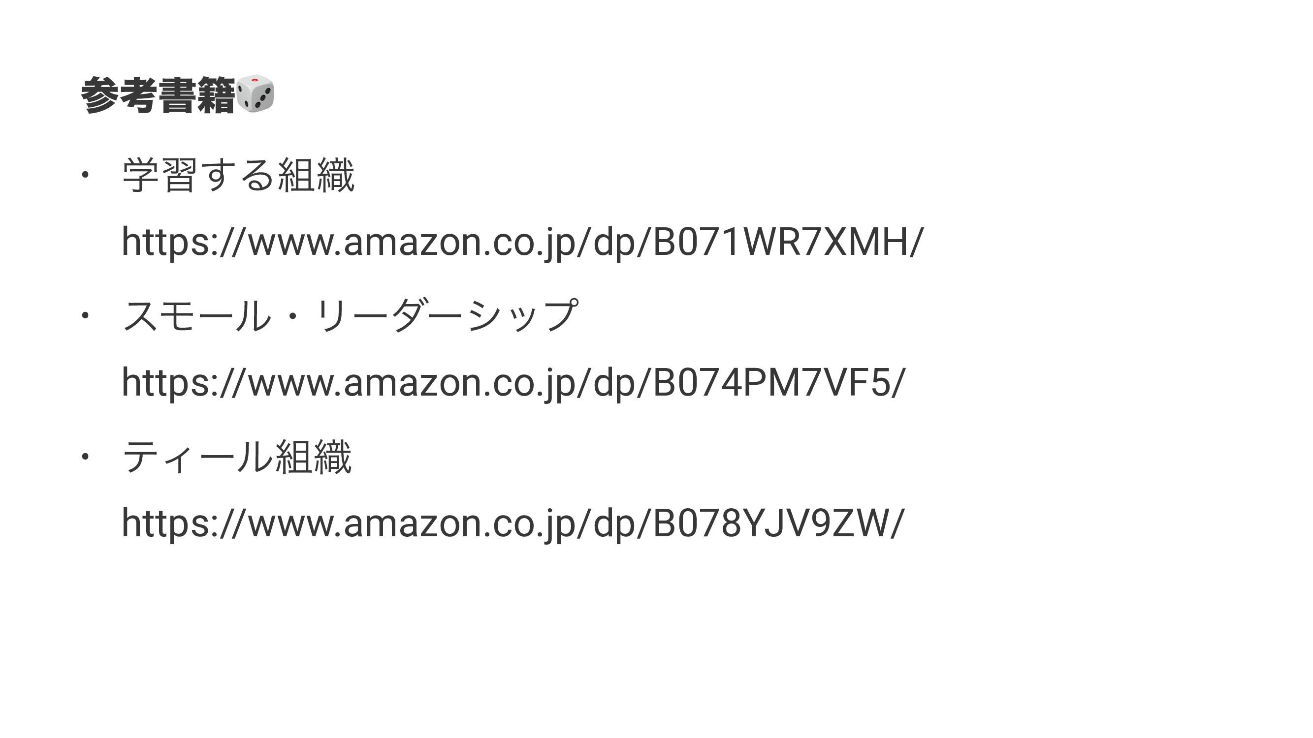 ߟॻ੶! • ֶश͢Δ৫ https://www.amazon.co.jp/dp/B071...