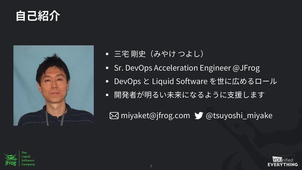 2 § § Sr. DevOps Acceleration Engineer @JFrog §...