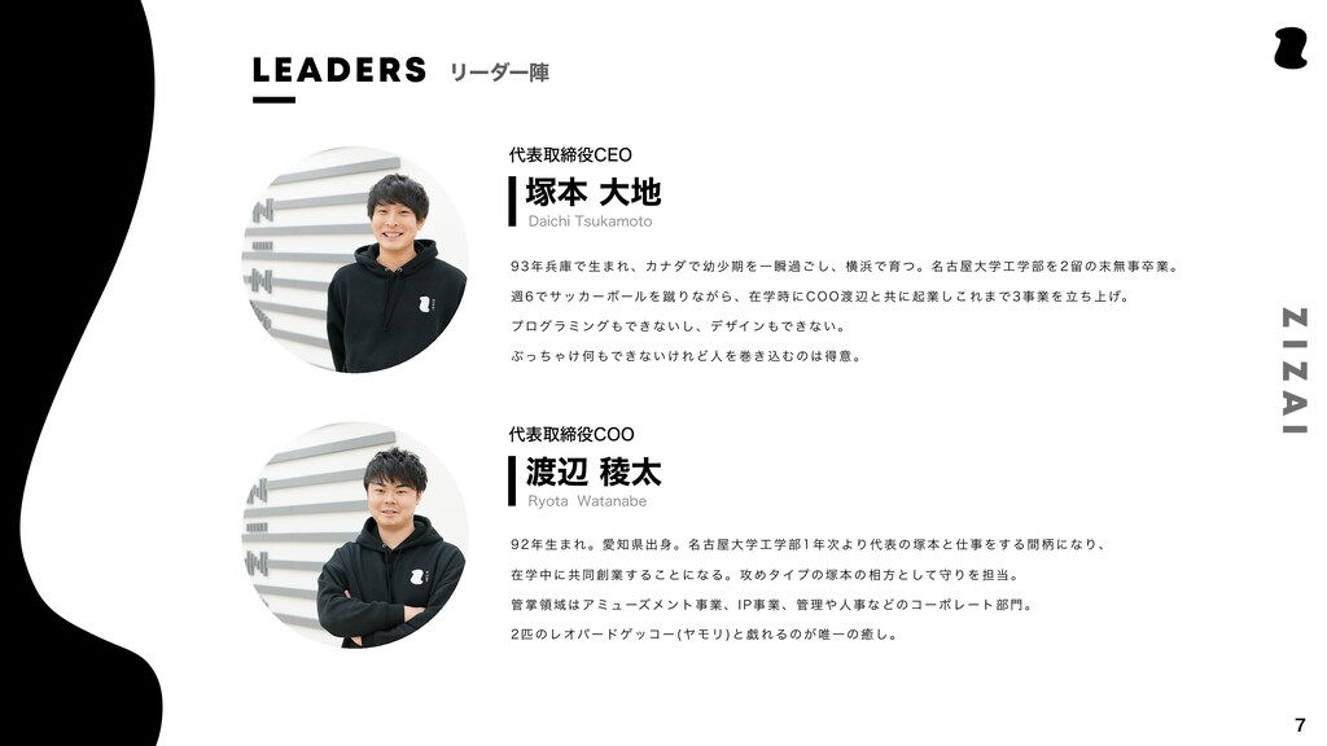 LEADERS Ϧʔμʔਞ දऔక$&0 ௩ຊେ %BJDIJ5TVLBNPUP...