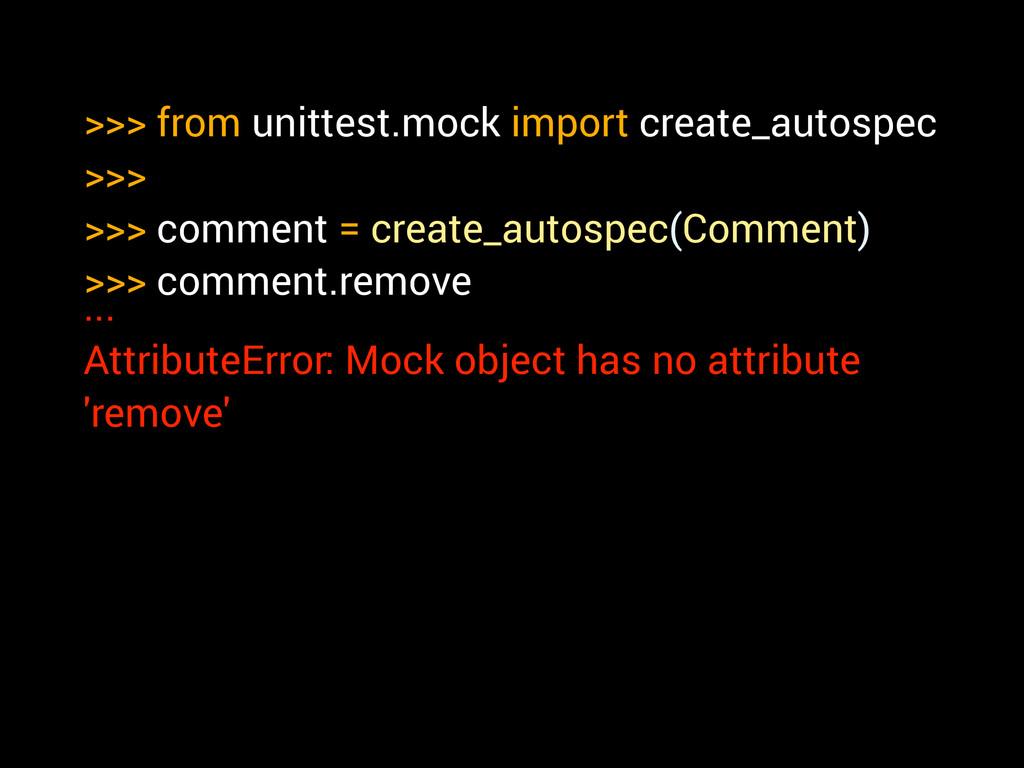 ... AttributeError: Mock object has no attribut...