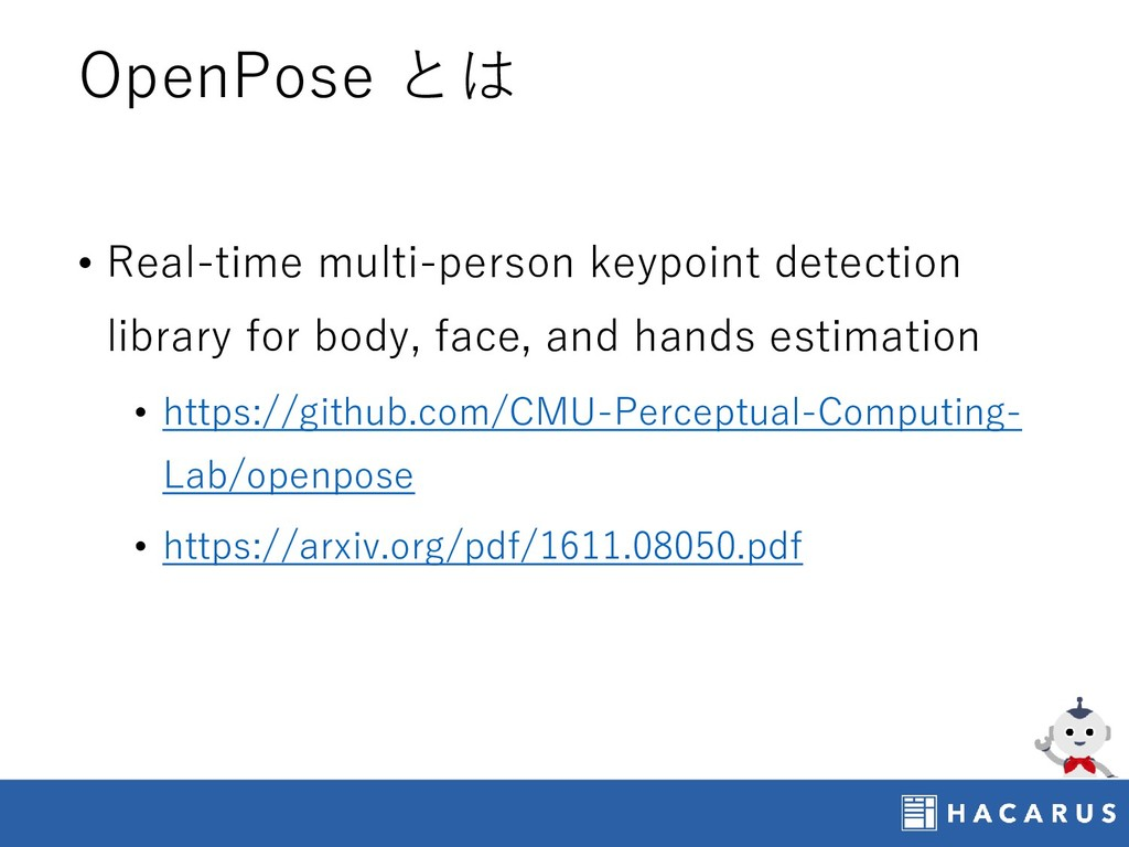 OpenPose とは • Real-time multi-person keypoint d...
