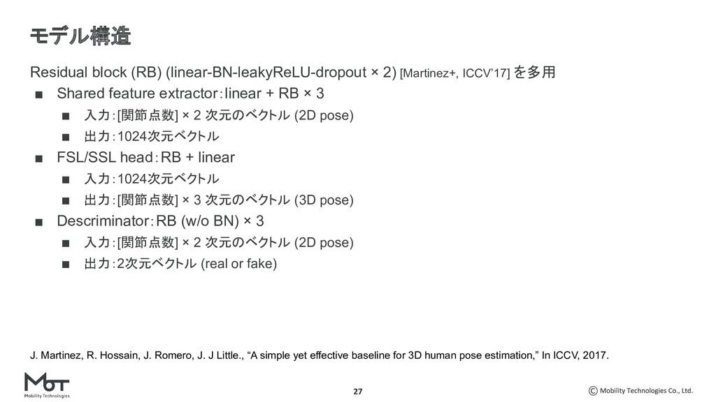 Residual block (RB) (linear-BN-leakyReLU-dropou...