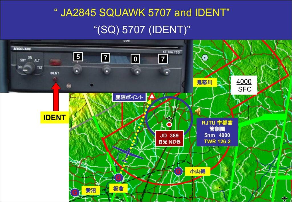 RJTU 宇都宮 管制圏 5nm 4000 TWR 126.2 7000 SFC 4000 S...