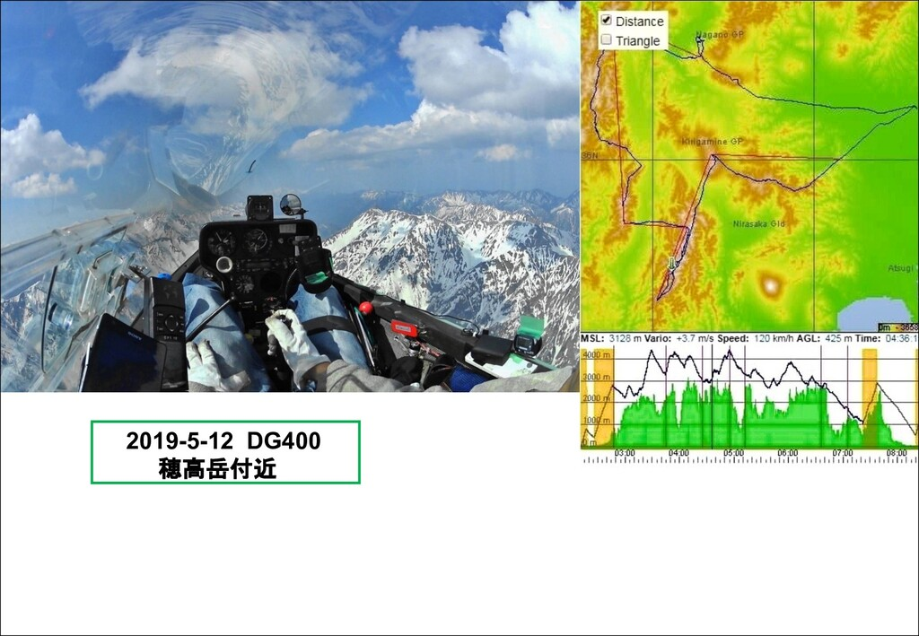 2019-5-12 DG400 穂高岳付近